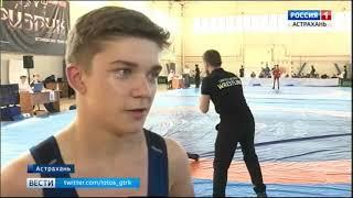 В Астрахани прошли открытые областные соревнования по вольной борьбе