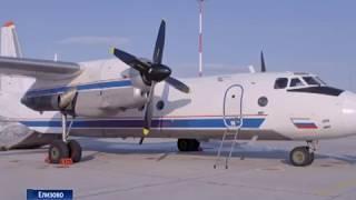 Вести-Камчатка: Первый рейс до Анадыря