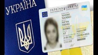 Граждан Украины перестали выпускать из России