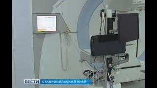Новый корпус краевого онкодиспансера построят в Ставрополе