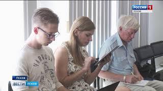 Вести-Псков 01.08.2018 20-44