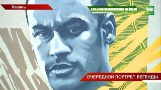 Неймар в Казани: очередной портрет легенды - ТНВ