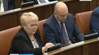 Депутаты приняли первую в этом году корректировку краевого бюджета