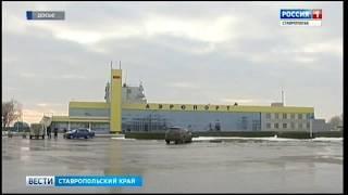 Туман задержал авиарейс в Ставрополь