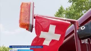 Швейцарцы: «Мы надеемся, что наша команда будет играть также легко, как россияне»