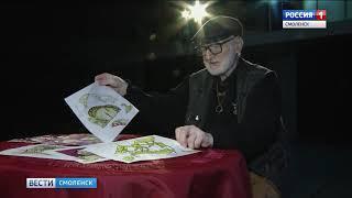 Смоленский драмтеатр показал «Камелии для дамы»