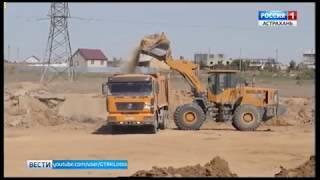 260 многодетных семей получили земли на Волгоградском шоссе