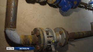 Жители дома на ул. Пугачёва пожаловались на плохую подачу горячей воды