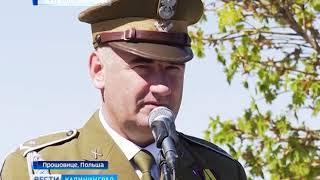 Российский МИД поблагодарил поляков