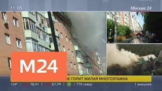 Вертолеты Московского авиационного центра тушат пожар в Королеве - Москва 24