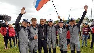 Югорские купольные акробаты стали чемпионами мира