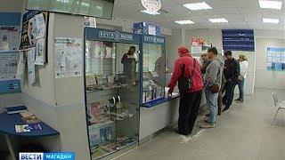 Без паспорта за посылкой в «Почту России»