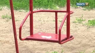 В Кургане проверили худшие детские площадки