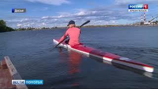 На Всероссийских соревнованиях по гребле Маргарита Елфимова взяла награду высшего достоинства