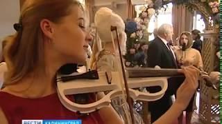 Гостиницы Калининграда практически готовы к приёму болельщиков на ЧМ-2018
