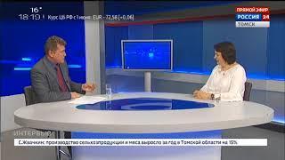 Интервью.Галина Можаева, директор Института дистанционного образования ТГУ