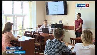 В Йошкар-Оле студенты защитили свои научные разработки - Вести Марий Эл