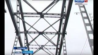 По Никольскому мосту в Кинешме скоро вновь поедет транспорт