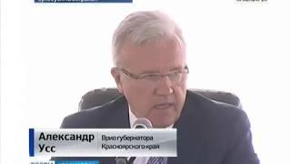 35 тысяч тонн зерна собрали в Красноярском крае
