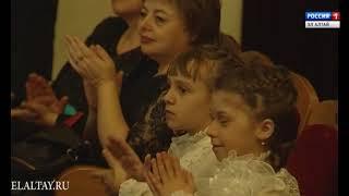 В Горно-Алтайске проходит республиканский конкурс «Юные дарования»