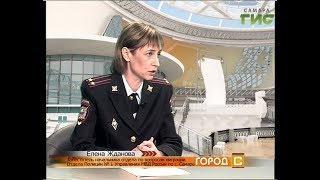 """""""Город С"""" от 13.09.2018"""
