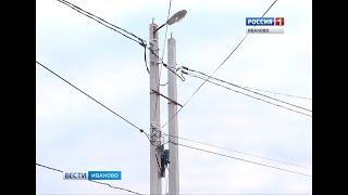 Ивановские чиновники начали рейды по выявлению незаконного размещения оптоволокна