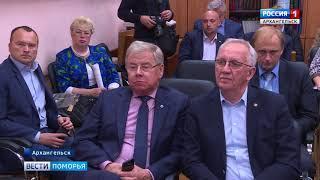 В Архангельске прошло заседание регионального политсовета партии «Единая Россия»