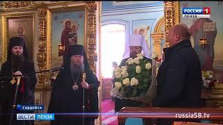 Епископ Митрофан отмечает четверть века служения Церкви Христовой