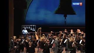 Пасхальный концерт в Ростовском музыкальном театре