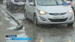 Ставрополье ожидает дождливый февраль