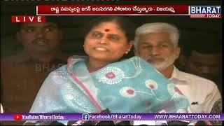 YS Vijayamma Emotional Speech Over YS Jagan Incident | YS Vijayamma Press Meet
