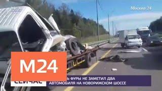 ДТП со смертельным исходом произошло на Новорижском шоссе - Москва 24