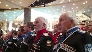 Всероссийский съезд казаков проходит сегодня в Москве: прямое включение
