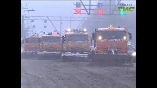 В Самаре на борьбу со снегопадом вышла тяжёлая артиллерия спецтехники