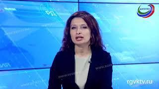 В Дагестане объявлен конкурс проектов на гранты главы республики