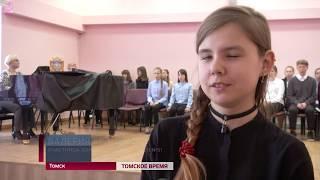 Юные томичи завоевали Гран-при международного фестиваля