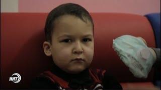 Сбор средств для пятилетнего Юсупа страдающего раком крови