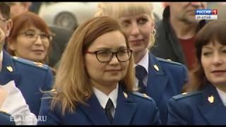 В Горно-Алтайске торжественно открыли новое административное здание прокуратуры РА