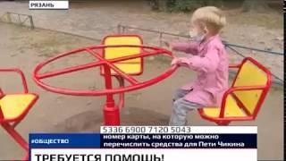 4-летнему ребенку требуется помощь