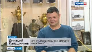 В Барнауле нашли останки родственника поэта Михаила Лермонтова