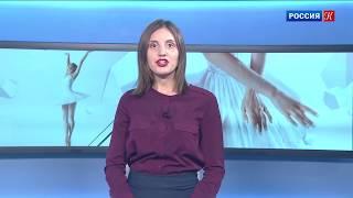 Новости культуры Пермь 25 июля 2018
