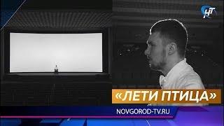 Новгородец Сергей Пасхин, серьезно пострадавший в Тайланде, записал музыкальный альбом