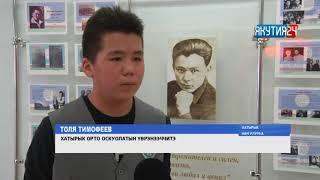 Максим Аммосов төрөөбүт дойдутугар бэлиэ күнү сэргэхтик көрүстүлэр