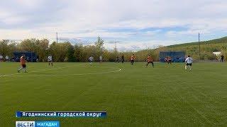 Футбольный турнир Кривбасс 2018