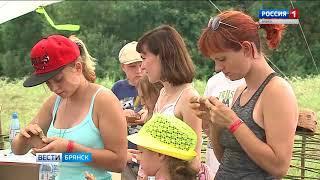 У посёлка Хотылёво прошёл фестиваль этнокультуры и здорового образа жизни