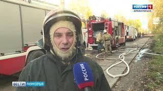 В центре Архангельска сегодня тушили двухэтажное деревянное здание