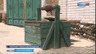 В Карачаево-Черкесии нашли свой Учкудук