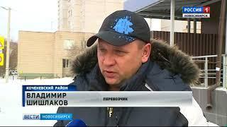 Жители Коченевского района жалуются на перебои в движении транспорта