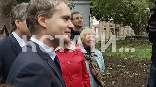 Мэр города проверял сегодня качество благоустройства дворов