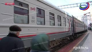 В Махачкале поезд сбил насмерть женщину
